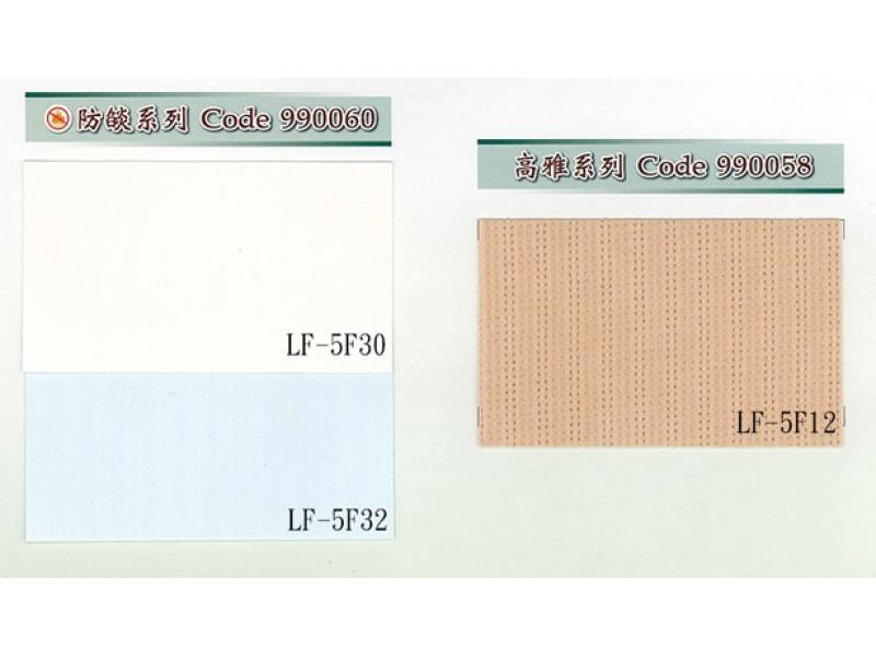 LF-5F30-LF-5F12
